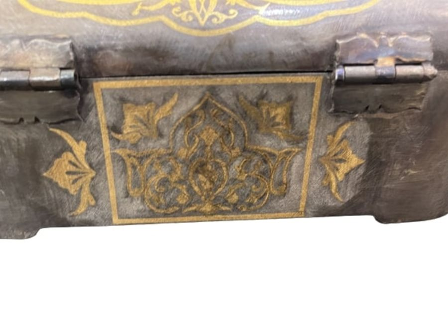 19th Century Ottoman Golden Inlay Iron Bo With Calligraphic Inscriptions - Image 7 of 9