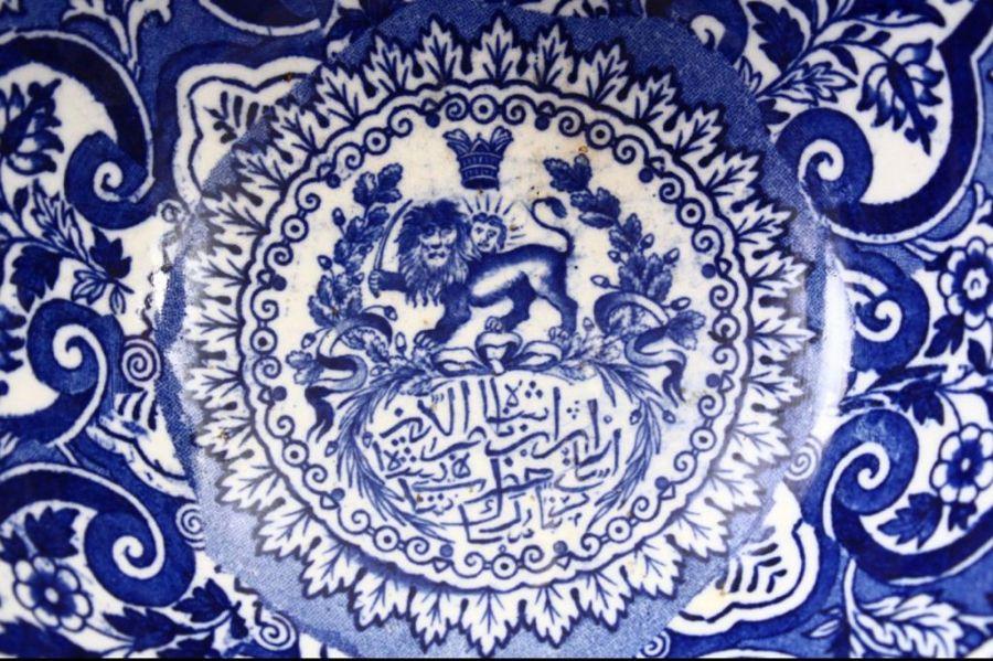 19th Century Persian Qajar Blue & White Porcelain Bowl - Image 3 of 5