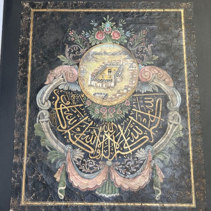 Ottoman Turkish Kaaba Painting With Floral Calligraphy Oil On Canvas Late 19th Century - Image 2 of 7