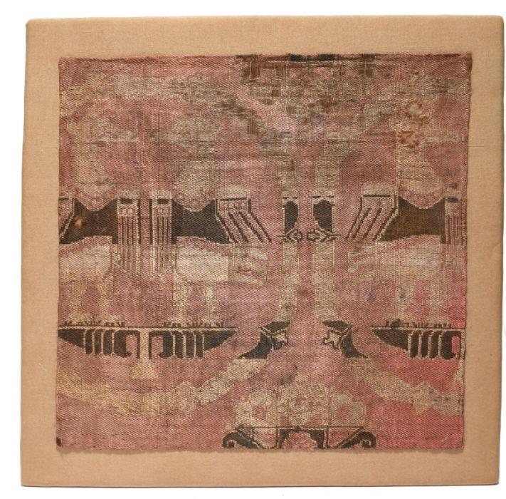 An Islamic silk Samit fragment