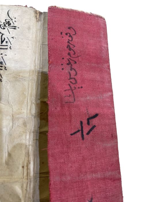 RARE IMPORTANT FIRMAN TUGHRA OF SULTAN MEHMED II - Image 6 of 10