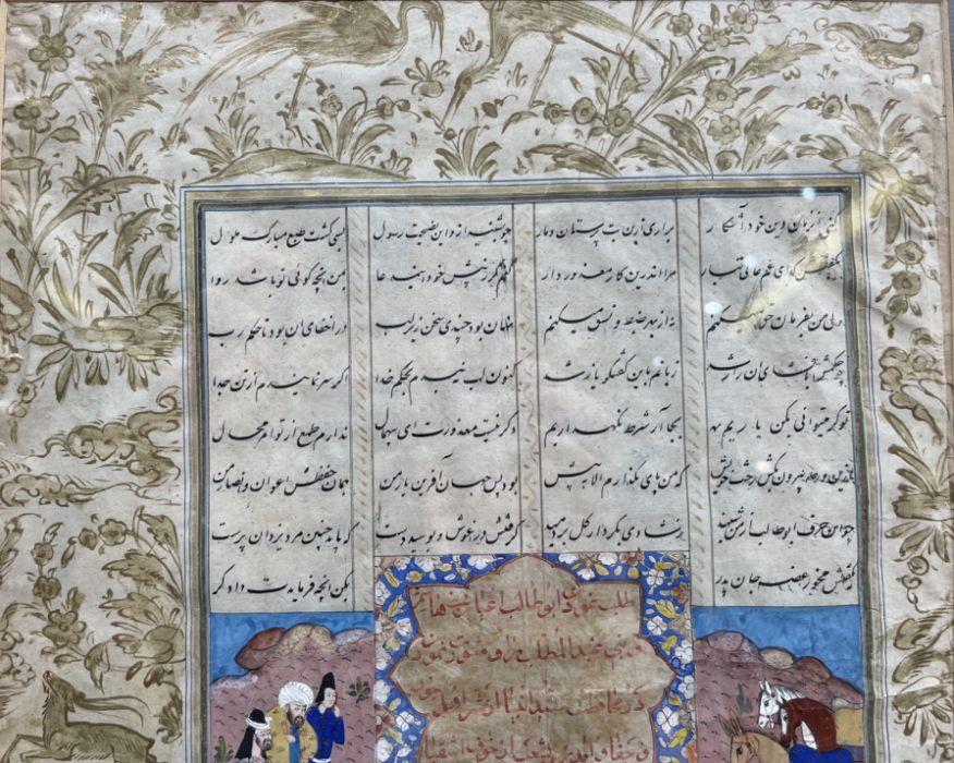 Safavid Shahnameh Page Zand Period - Image 3 of 4