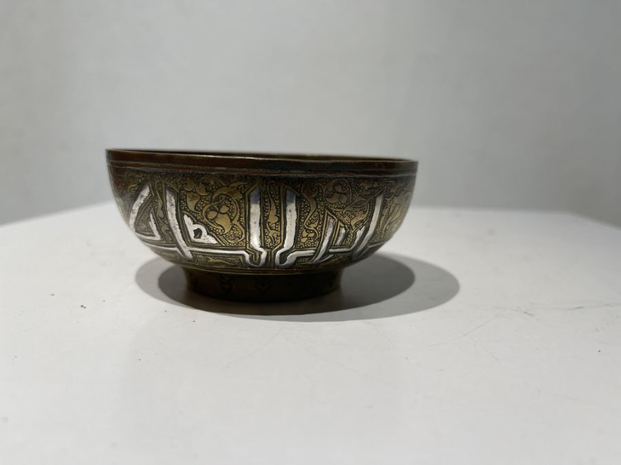 19th Century Islamic Bronze Silver & Copper Inlay Bowl With Calligraphic Inscriptions - Image 10 of 12