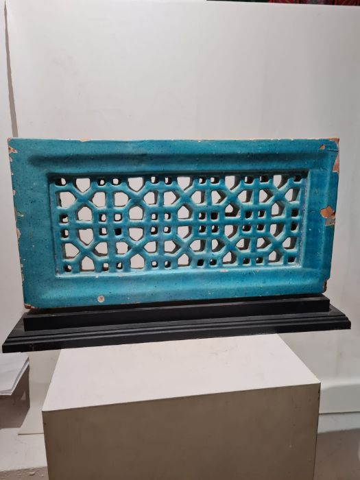 Islamic Turquoise Reticulated Panel - Image 7 of 7