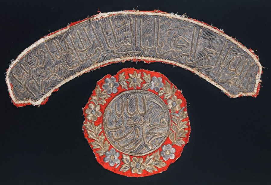 TWO OTTOMAN GILT AND SILVER EMBROIDERED PANELS
