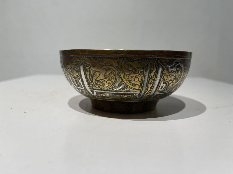19th Century Islamic Bronze Silver & Copper Inlay Bowl With Calligraphic Inscriptions - Image 11 of 12
