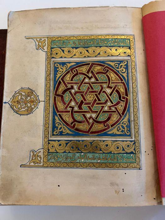 Book Of The Path Of Truth By Imam Abdul Qadir Al-Jilani Morocco Dated 1218