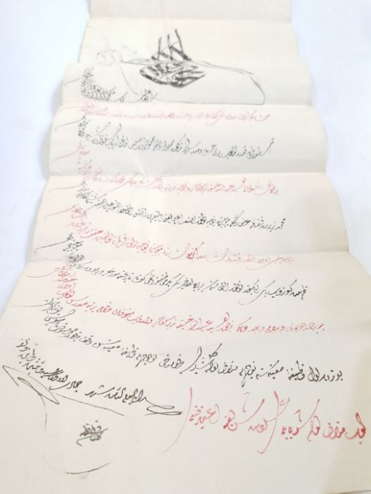 18th Century Turkish Firman With Sultan Mohammed Hand Written In Two Colours Red & Black - Image 7 of 7