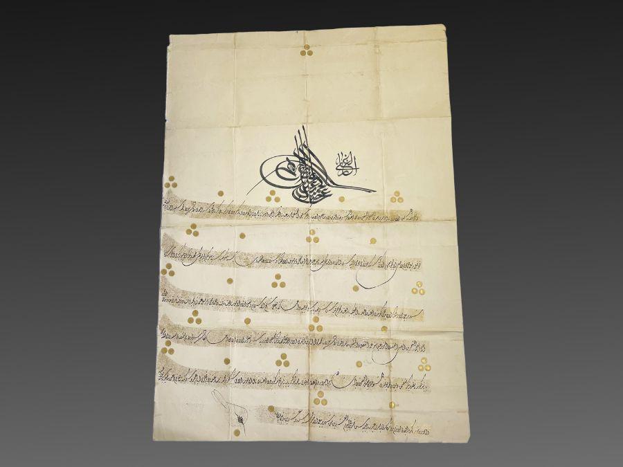 Ottoman Firman Tughra Belongs To Sultan Abdul hamid II
