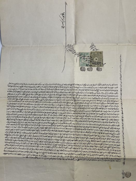 A Document From Aleppo Court Related To Armenian people In Aleppo Dated 1315 Signed & Stamped