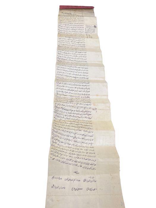 RARE IMPORTANT FIRMAN TUGHRA OF SULTAN MEHMED II