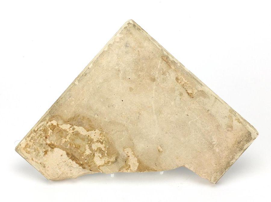 Islamic Iznik pottery tile fragment - Image 2 of 3
