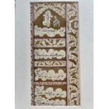 Islamic Miniature Manuscript