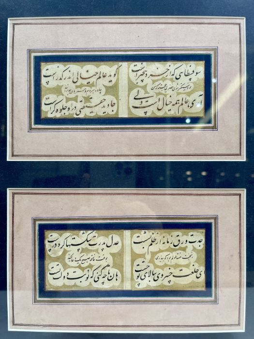 Pair Of Qajar Poems On Paper Framed Calligraphy