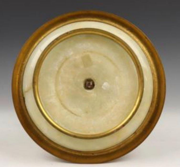 19th Century Syrian/Iran Onyx & Enamel Vase - Image 4 of 4