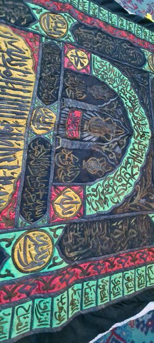 THE EXTERNAL CURTAIN OF THE KA'BA DOOR (BURQA') LATE 20TH CENTURY - Image 14 of 16