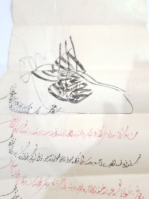 18th Century Turkish Firman With Sultan Mohammed Hand Written In Two Colours Red & Black - Image 3 of 7