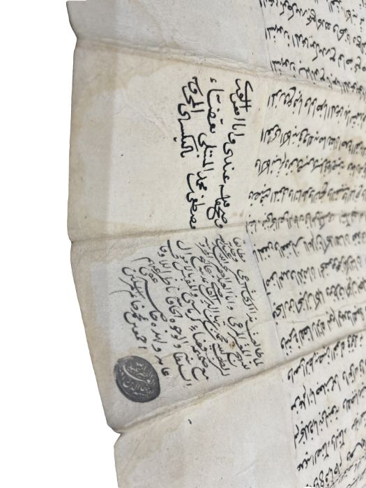 RARE IMPORTANT FIRMAN TUGHRA OF SULTAN MEHMED II - Image 7 of 10