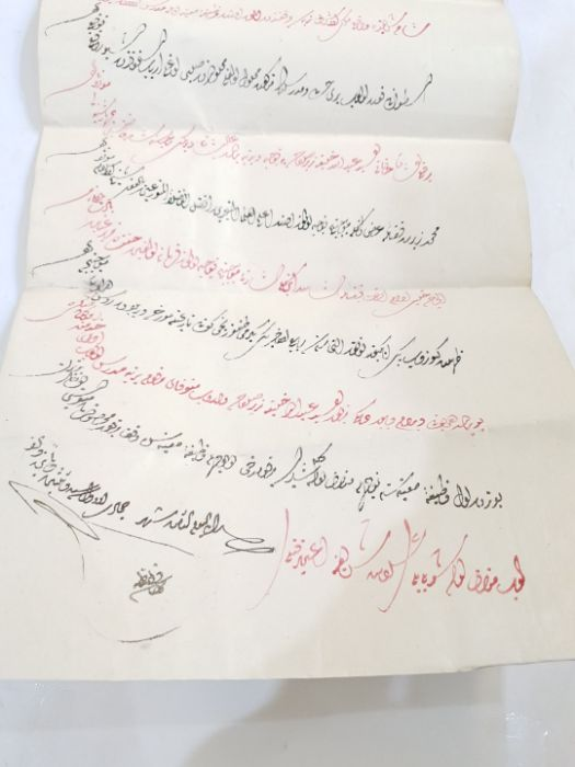 18th Century Turkish Firman With Sultan Mohammed Hand Written In Two Colours Red & Black - Image 5 of 7