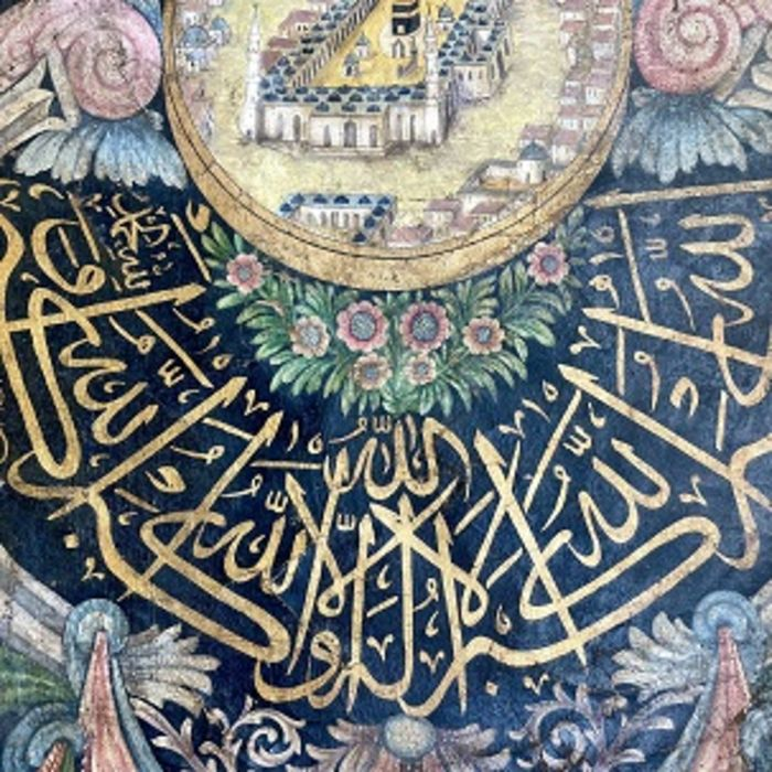Ottoman Turkish Kaaba Painting With Floral Calligraphy Oil On Canvas Late 19th Century - Image 7 of 7
