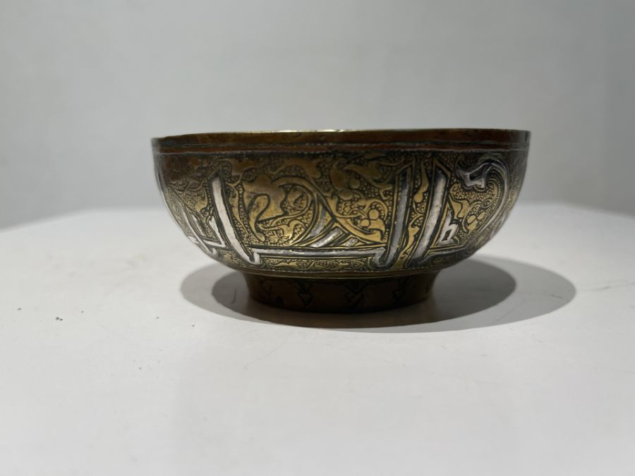 19th Century Islamic Bronze Silver & Copper Inlay Bowl With Calligraphic Inscriptions - Image 4 of 12