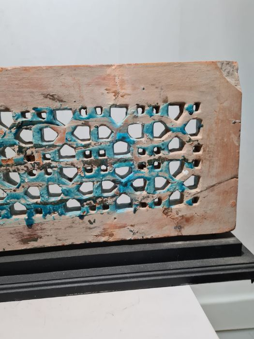 Islamic Turquoise Reticulated Panel - Image 2 of 7