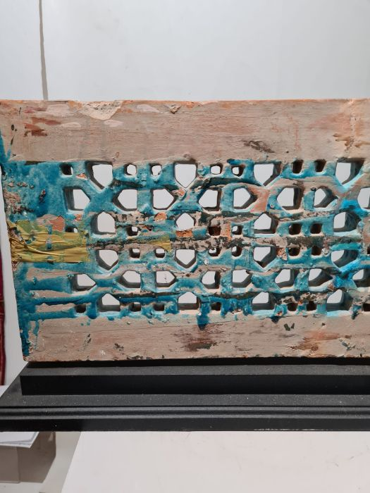 Islamic Turquoise Reticulated Panel - Image 5 of 7