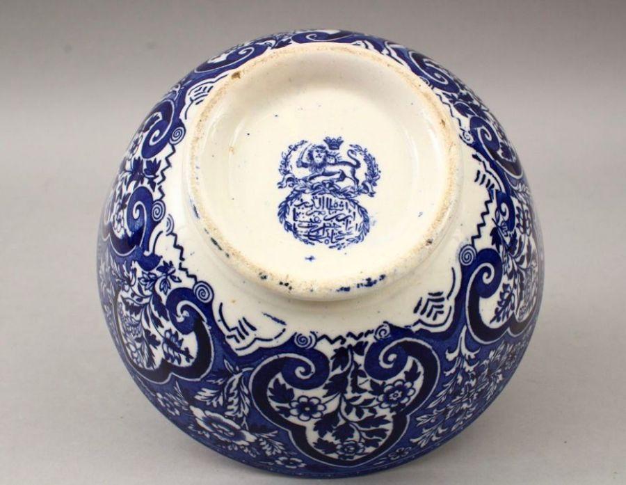 19th Century Persian Qajar Blue & White Porcelain Bowl - Image 2 of 5