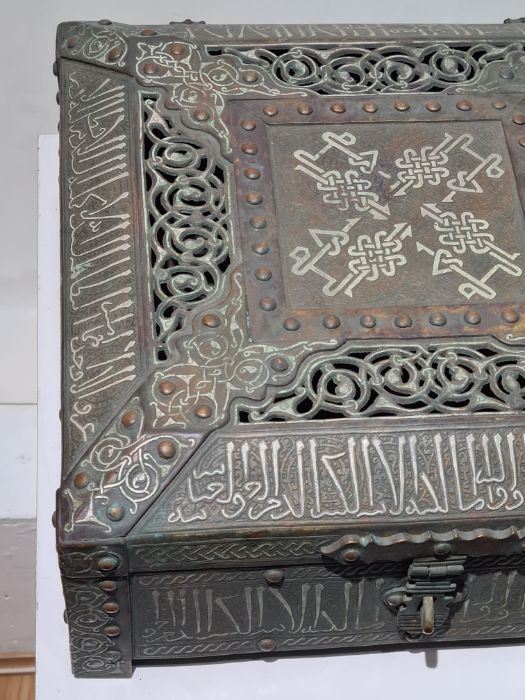 Iron Silver Inlay Islamic Box With Calligraphic Inscriptions - Image 3 of 8