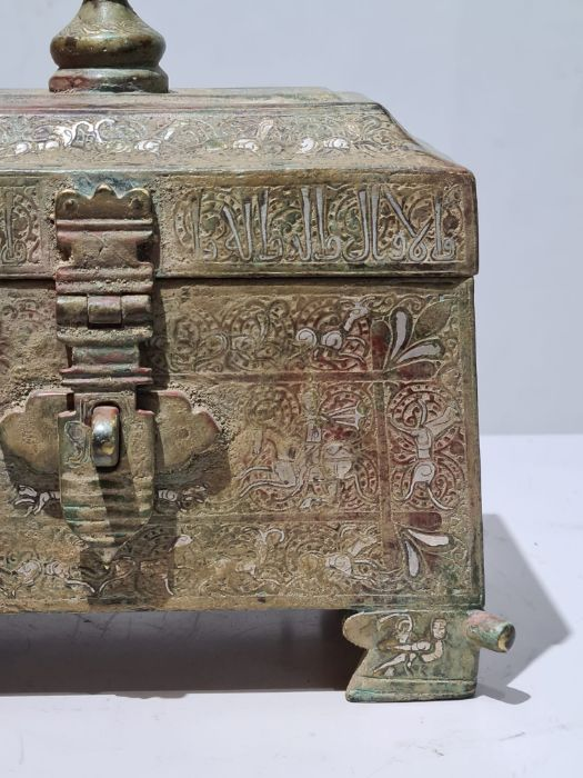 Bronze & Silver Inlay Islamic Box With Calligraphic Inscriptions - Image 5 of 9