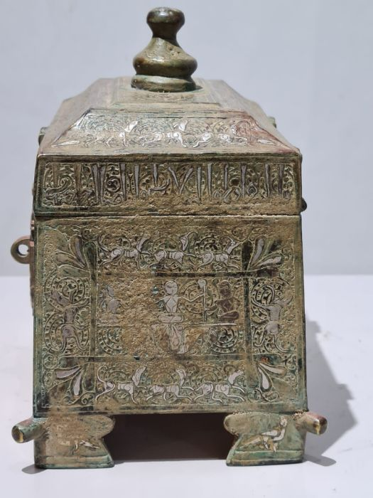 Bronze & Silver Inlay Islamic Box With Calligraphic Inscriptions - Image 6 of 9