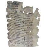 Document From Jerusalem About City Of Bethlehem & minister Of Jerusalem Dated 996