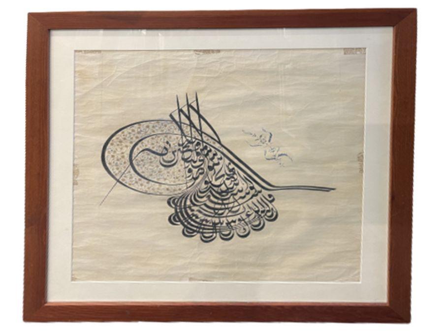 Ottoman Manuscript