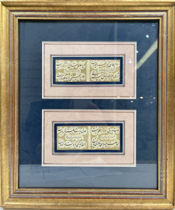 Pair Of Qajar Poems On Paper Framed Calligraphy - Image 2 of 2