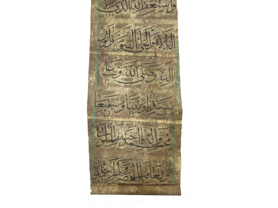 A PERSIAN QURAN SCROLL, 18TH-19TH CENTURY, ZAND DYNASTY - Image 5 of 8