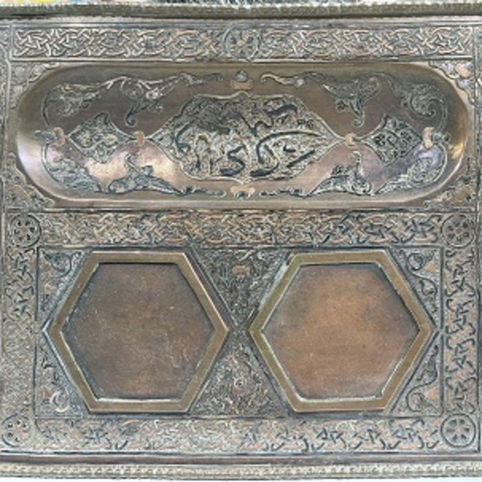 19th Century Copper Inkwell Mamluk Style Probably Spanish With Heavy Calligraphic Inscriptions - Image 3 of 4