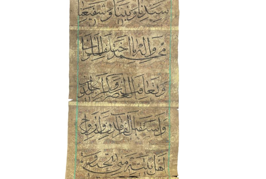 A PERSIAN QURAN SCROLL, 18TH-19TH CENTURY, ZAND DYNASTY - Image 6 of 8