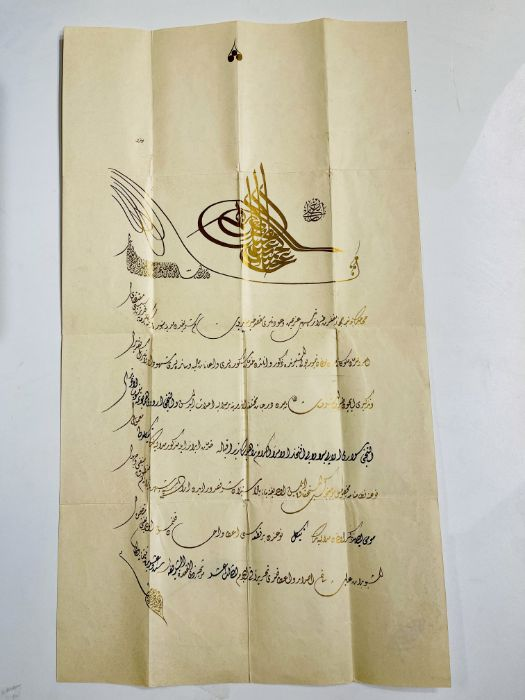 19th Century Turkish Firman With Gold Inscriptions - Image 4 of 4