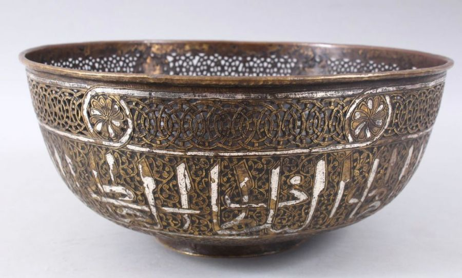 Large 18th/19th Century Silver Inlay Brass Mamluk Revival Bowl - Image 3 of 4