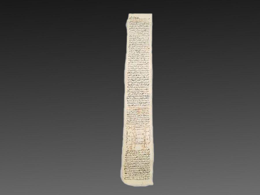 Ottoman Talismanic Scroll 19th Century