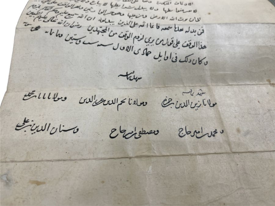 RARE IMPORTANT FIRMAN TUGHRA OF SULTAN MEHMED II - Image 4 of 10
