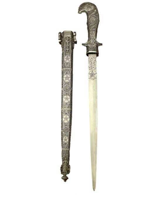 Ottoman Silver Dagger With Calligraphic Inscriptions