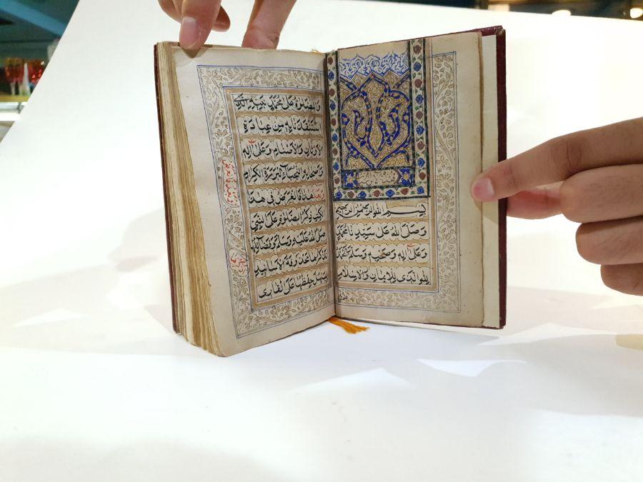 17th Century Turkish Ottoman Illuminated Prayer Book - Image 5 of 6
