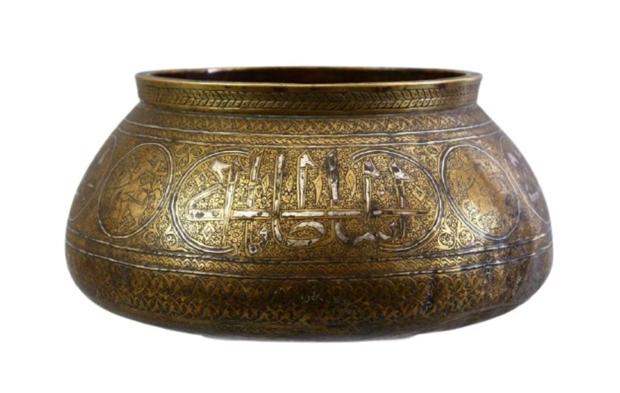 A GOOD SAFAVID REVIVAL, QAJAR DYNASTY CALLIGRAPHIC AND SILVER INLAID BRASS BOWL