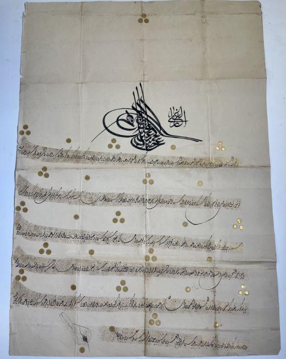 Ottoman Firman Tughra Belongs To Sultan Abdul hamid II - Image 2 of 9