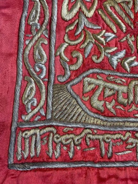 Early 20th Century Silk On Gold Metal Embroidery Calligraphy Kaaba Key Cover - Image 2 of 5