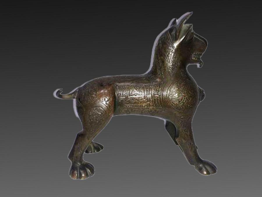Rare Islamic Bronze Aquamanile Figure With Calligraphic Inscriptions - Image 11 of 11