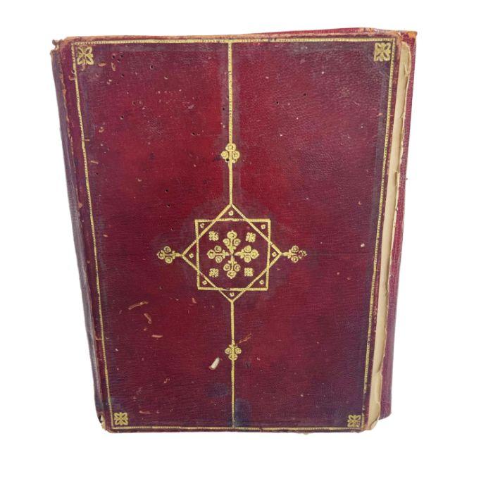 Book Of The Path Of Truth By Imam Abdul Qadir Al-Jilani Morocco Dated 1218 - Image 6 of 10