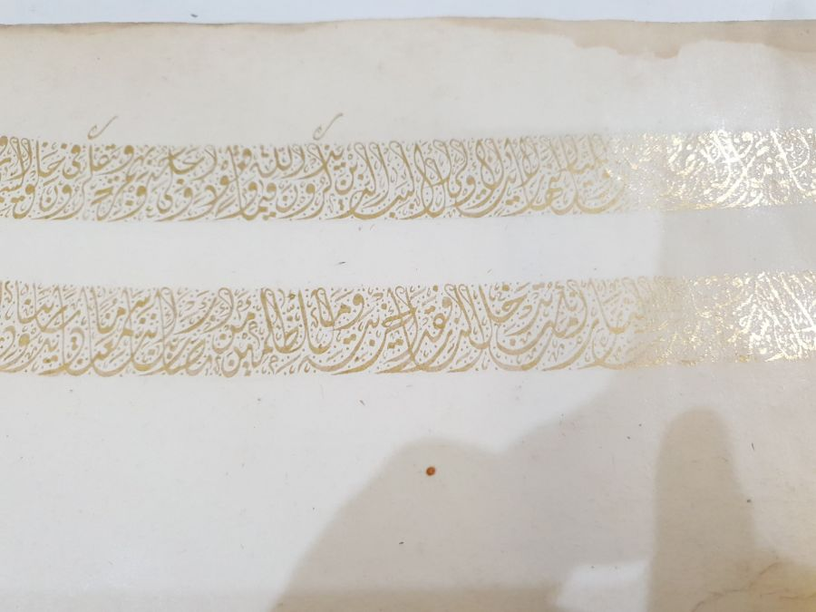 20th Century Two Line Written In Gold From Quran - Image 2 of 4