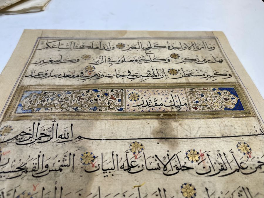A page from Timurid Quran With Head Of Surah 13-14 - Image 6 of 7